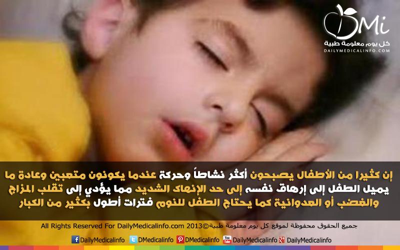 DailyMedicalinfo Children and sleep