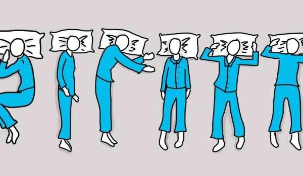 شخصيتك من طريقة نومك