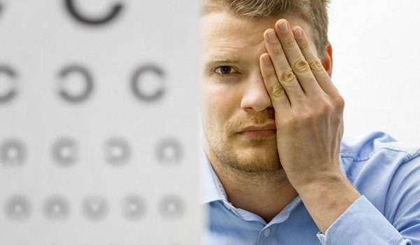 8d41cbef5 طول النظر Farsightedness - كل يوم معلومة طبية