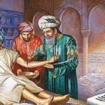 أول طبيب في الإسلام