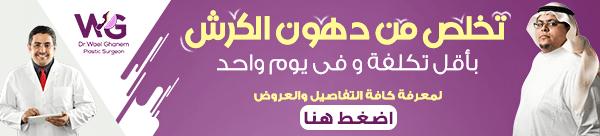 جير الاسنان الاسود وكيف يمكن 2hvgdwo
