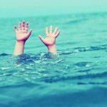اسعافات الغرق