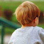 كيفية التعامل مع الاطفال أو الطفل الخجول