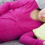 البابونج للحامل