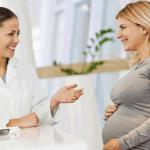 عملية ربط عنق الرحم للحامل