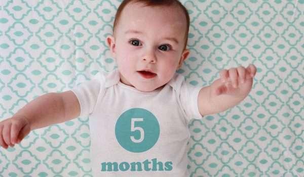 الطفل في الشهر الخامس