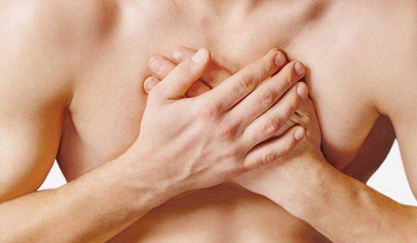 ازالة-التثدي-عند-الرجال-بالليزر1